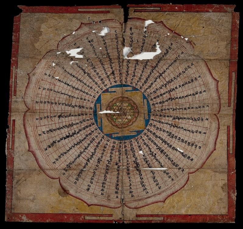 Agape Mandala